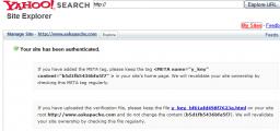 Get Yahoo Verification Code
