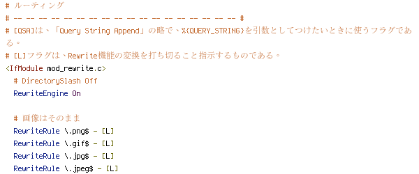 QUERY_STRING, REQUEST_FILENAME
